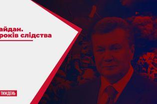 7 лет после Майдана: почему отменили арест Януковича, и кто наказан за убийства Небесной Сотни