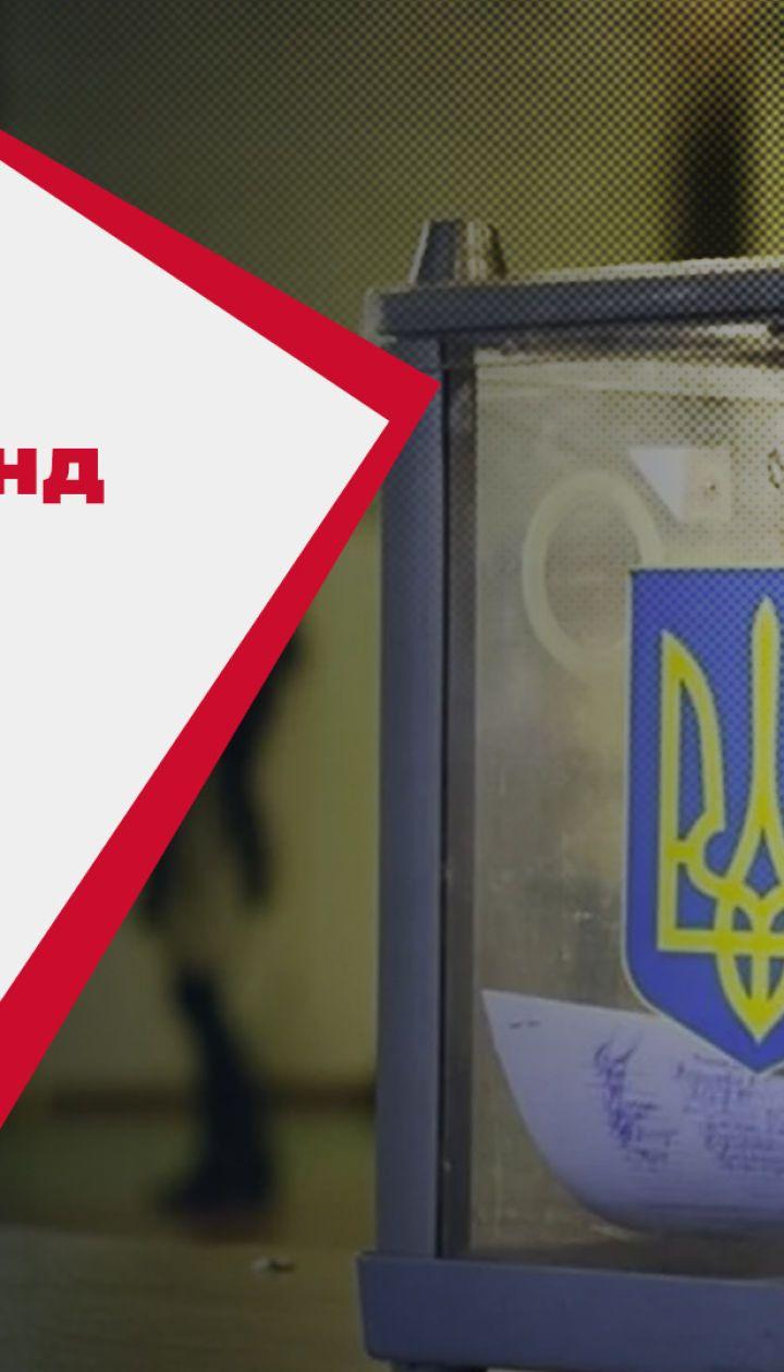 Выборы - финальный раунд: как выбирали себе новых мэров еще 11 городов Украины
