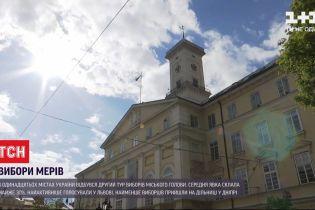 Продолжение местных выборов: сразу 7 областных центров проголосовали за мэров во втором туре