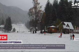 Метровые сугробы и коллапс на дорогах: в Румынии выпал снег