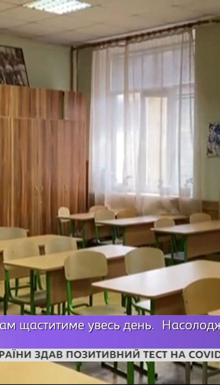 Учителя с коронавирусом: почему у преподавателей нет возможности делать оперативные тесты