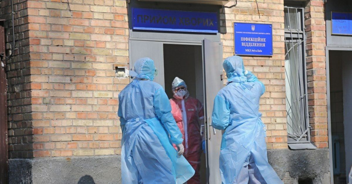 Больше всего больных в Киеве, смертей — в Запорожской области: коронавирус в регионах 29 ноября