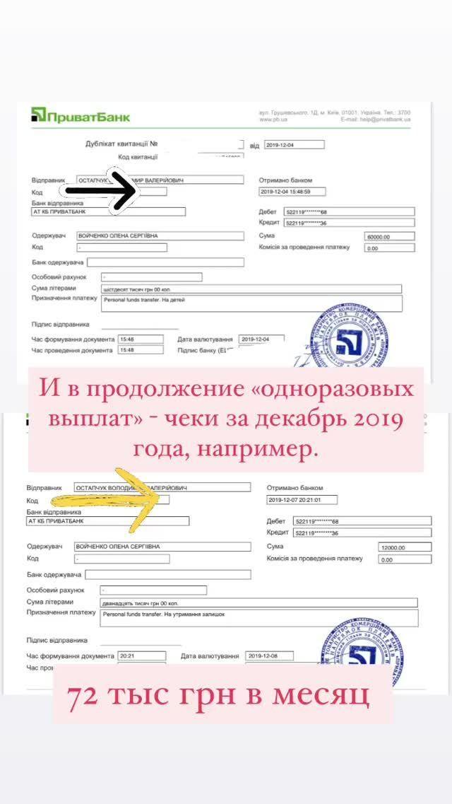 Володимир Остапчук_1
