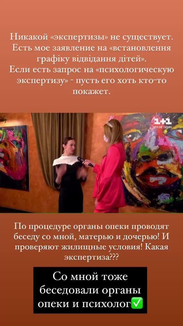 Володимир Остапчук_5