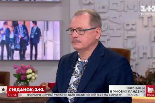 Образовательный омбудсмен Сергей Горбачев о проблемах обучения во время пандемии