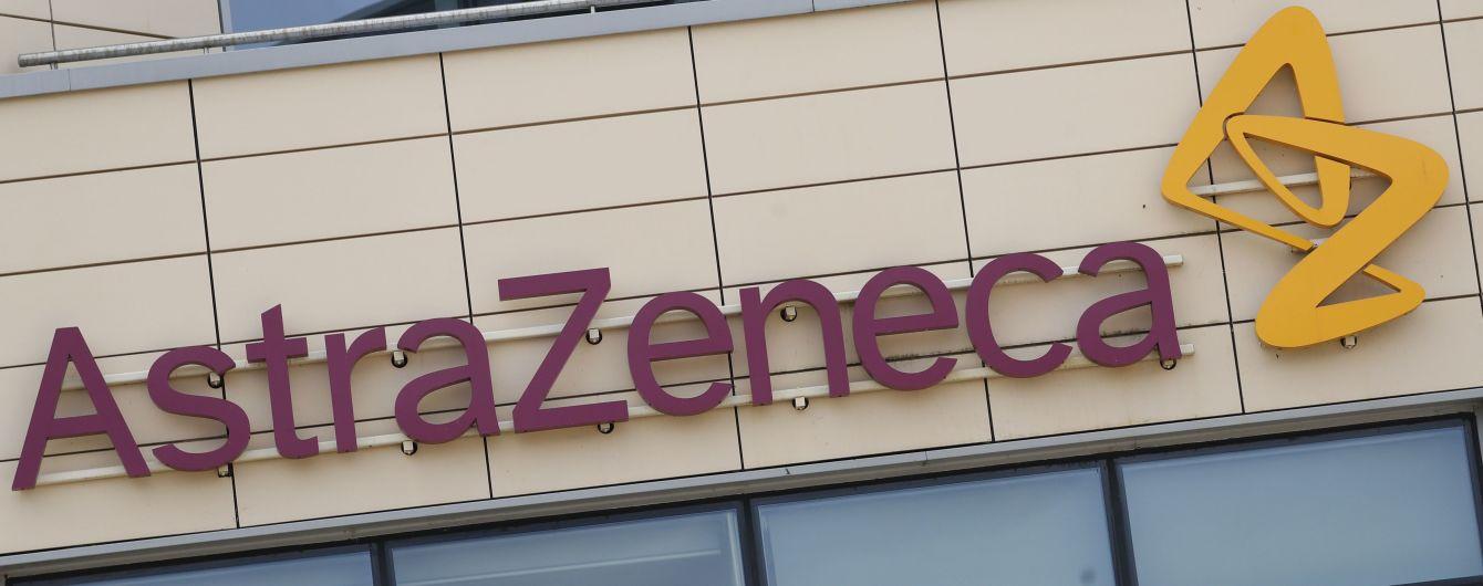 Оксфордская вакцина от коронавируса AstraZeneca эффективна в среднем на 70%