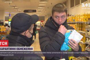 На вихідних в Україні склали сотні адмінпротоколів за порушення карантину