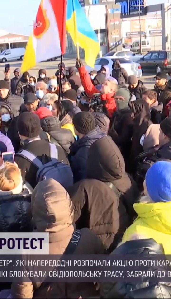 Одесская полиция открыла уголовное производство в отношении предпринимателей, которые заблокировали автодорогу