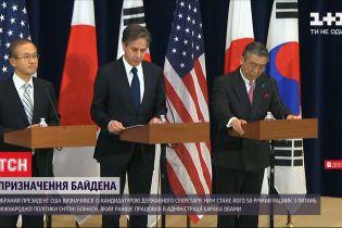 Джо Байден определился с кандидатурой госсекретаря США