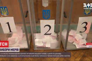 Местные выборы: как проходило голосование в Днепре и когда ждать окончательные результаты
