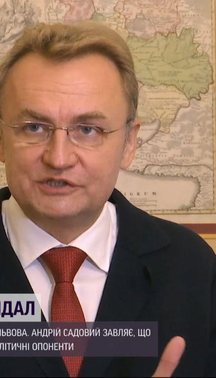 Садовий заявляє, що владу у Львові хочуть узурпувати його політичні опоненти