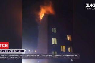 В Глухове горел 5-этажный отель