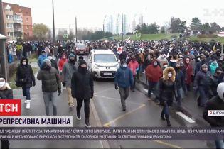 """""""Диктатор и убийца"""": белорусская автокефальная православная церковь провозгласила анафему Лукашенко"""