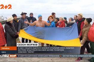 В Одесі офіційно відкрили зимовий купальний сезон: любителі екстриму влаштували масовий заплив