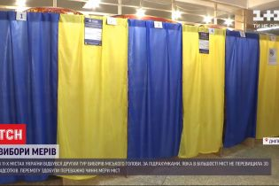 За даними екзит-полів, у більшості обласних центрів України перемагають чинні мери