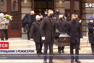 Романа Виктюка похоронили на Лычаковском кладбище рядом с родителями