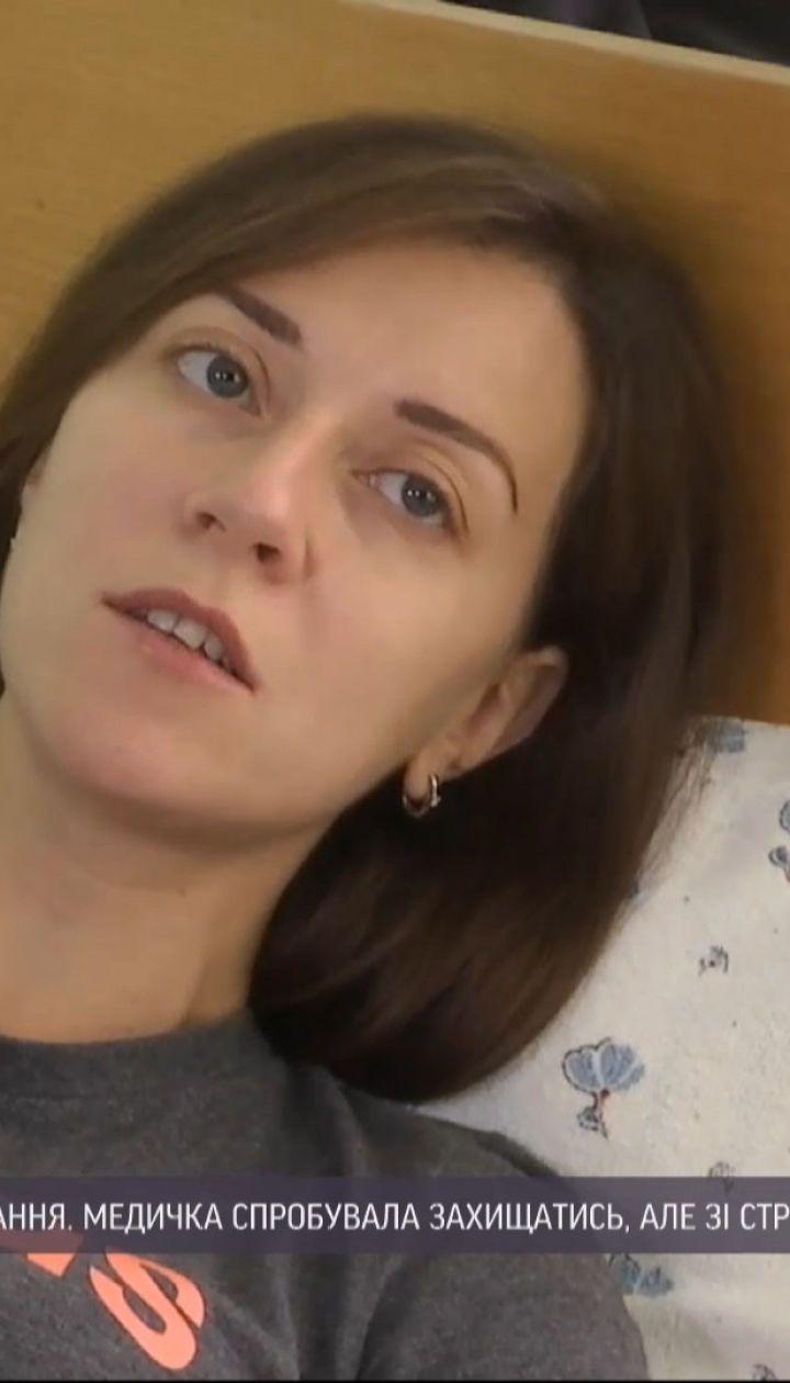 У Житомирі пацієнт побив сімейну лікарку під час приймання в її кабінеті