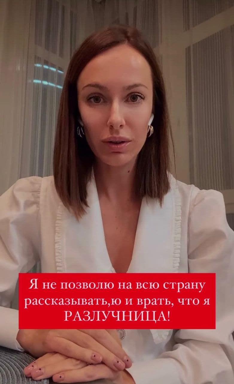 Христина Остапчук_2