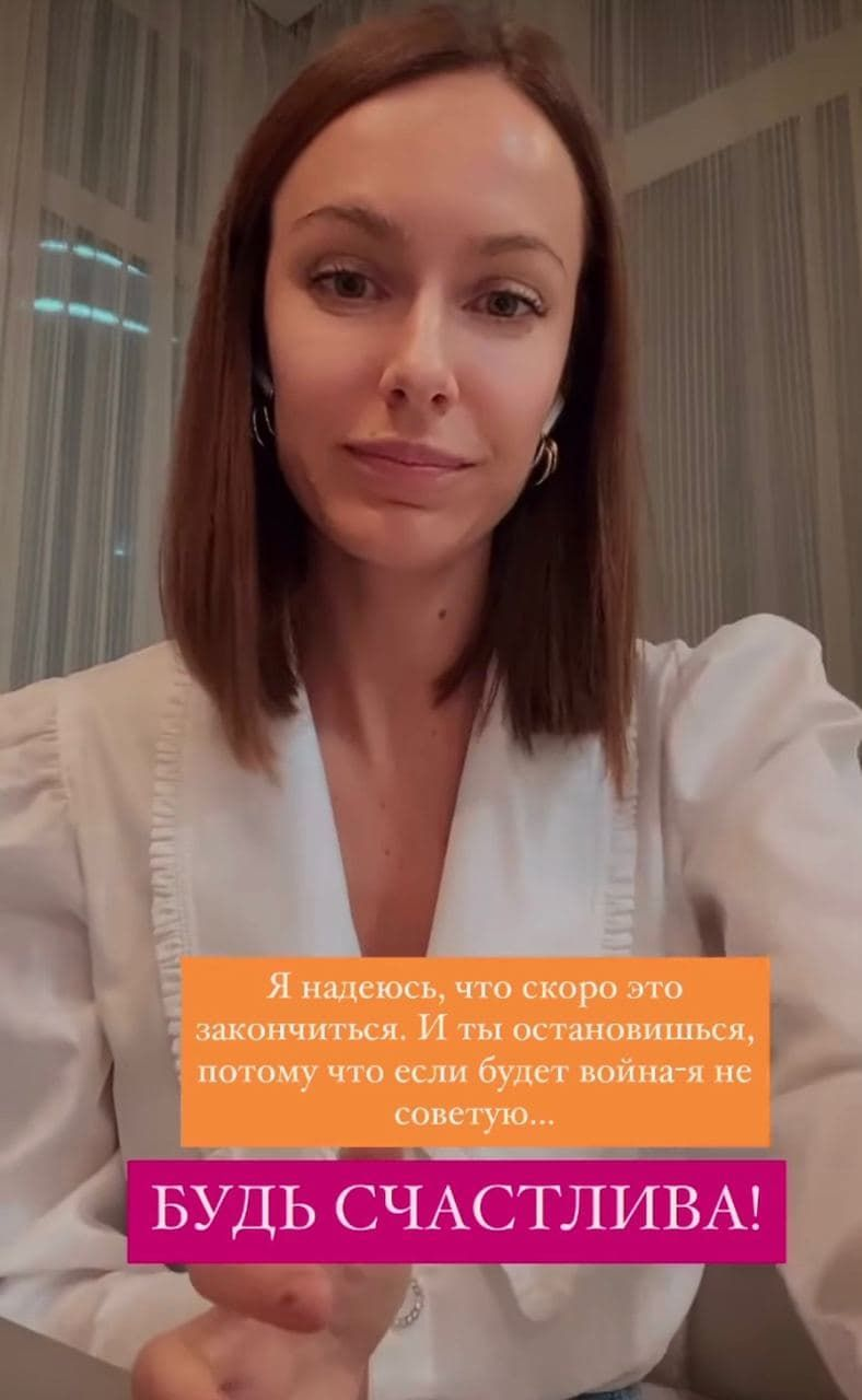 Христина Остапчук_3