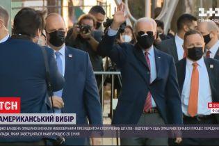Переходный период в Белом доме - Джо Байдена официально признали новоизбранным президентом