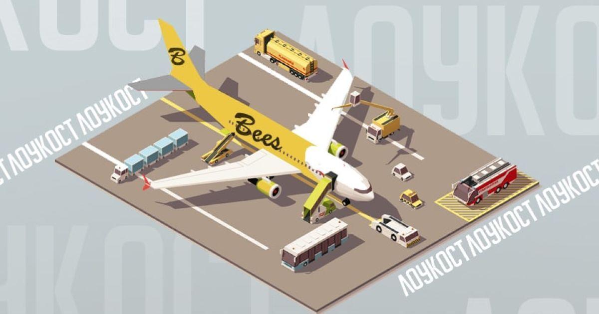 В Україні запускається нова лоукост-авіакомпанія з рейсами в Єгипет та Батумі