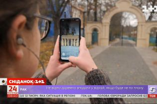 """Опинитись у минулому: Меморіальний Центр Голокосту """"Бабин Яр"""" та студія Михайла Зиґаря запустили новий проєкт"""