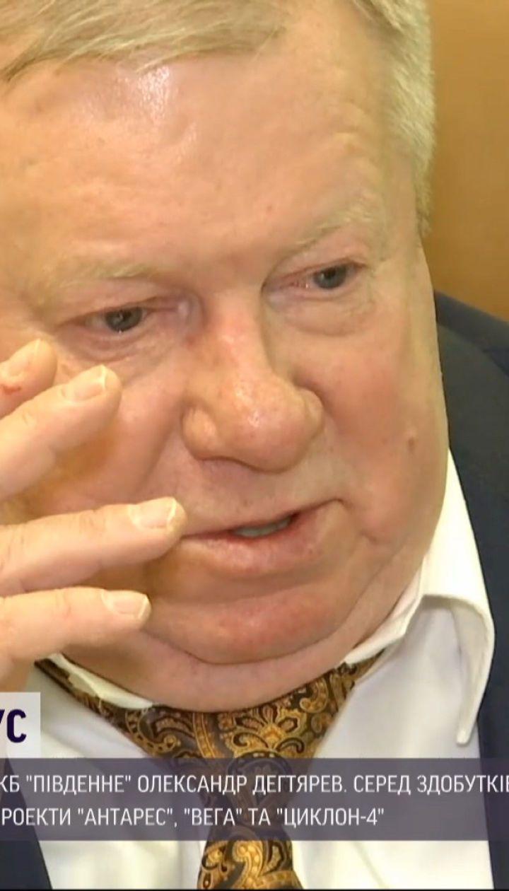 Жертвой коронавируса стал руководитель главного космического центра Украины