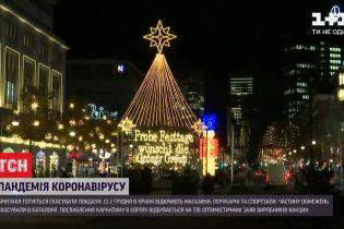 ВООЗ закликала не знімати карантинних обмежень на Різдво і відмовитися від пишних святкувань