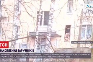 У Санкт-Петербурзі чоловік взяв у заручники шістьох своїх дітей і погрожує їх убити