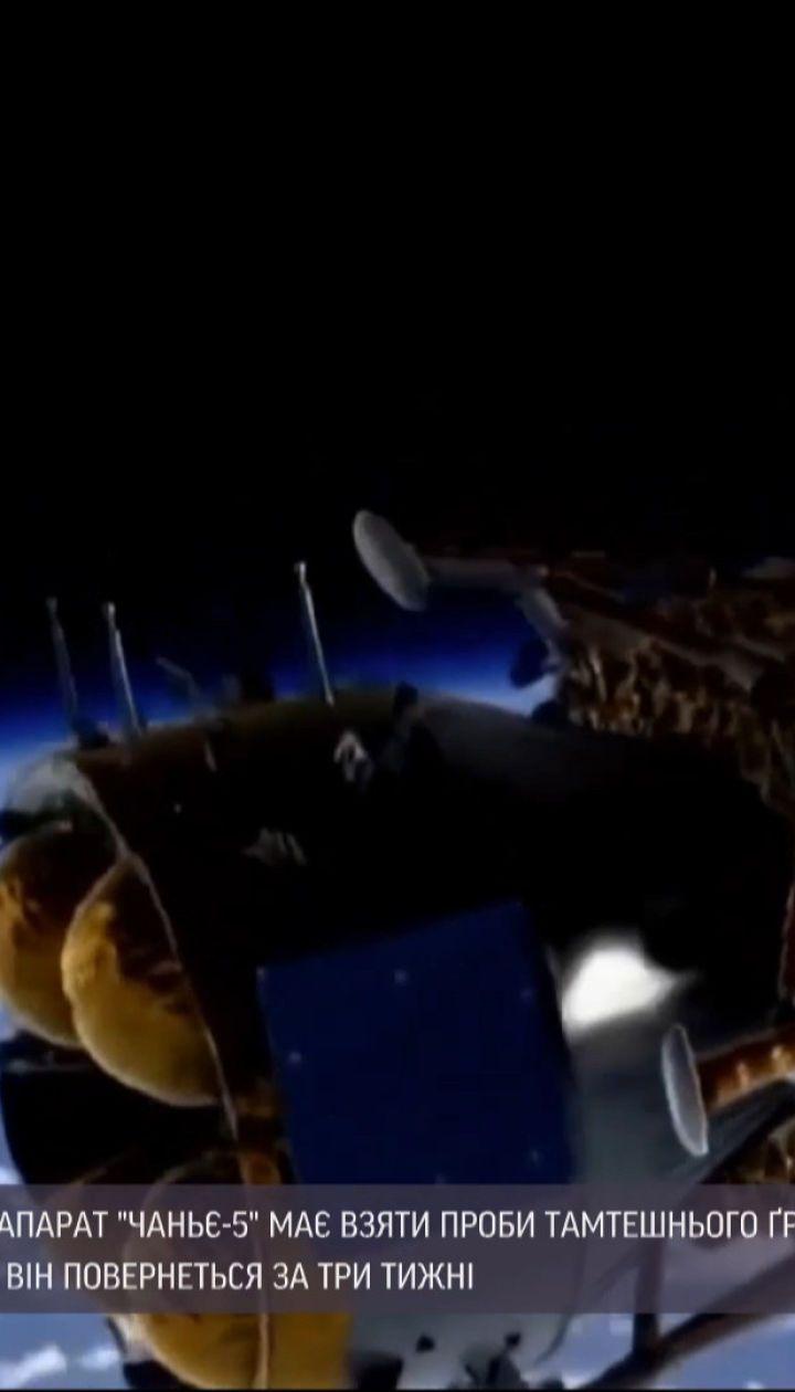 Китай запустил собственную миссию на Луну, чтобы получить тамошний грунт