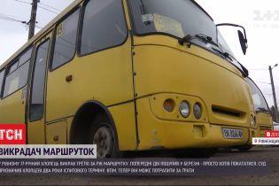 В Ровно подросток третий раз за год похитил маршрутку