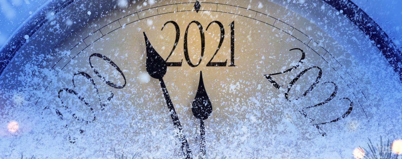 С наступающим Новым годом! (старая тема о главном!)
