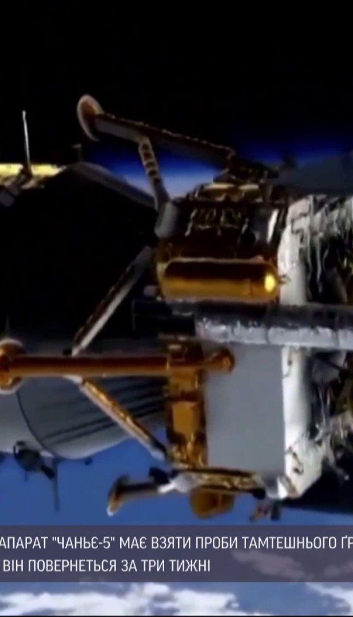 Пробы почвы: Китай запустил собственную миссию на Луну
