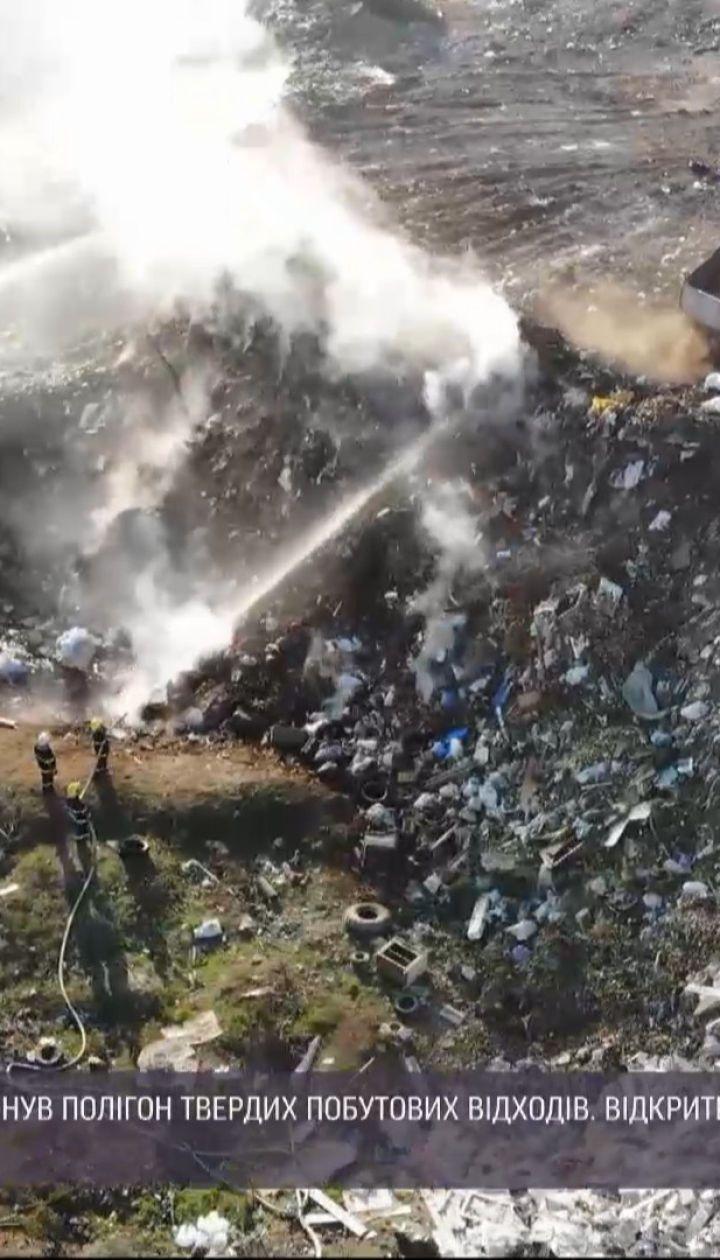 В Николаевской области произошел пожар на свалке