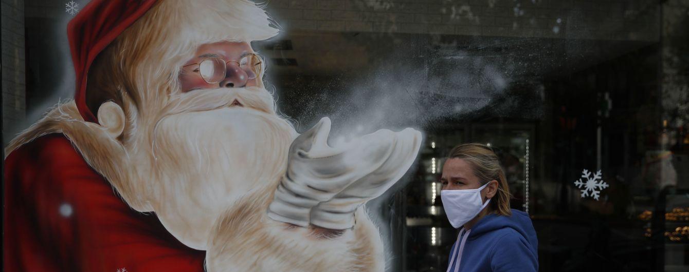 Merry Covid Christmas: до Різдва у США через коронавірус наділили Санта-Клауса новими чарівними можливостями