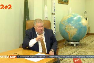 Очільник головного космічного центру України Олександр Дегтярьов помер через коронавірус