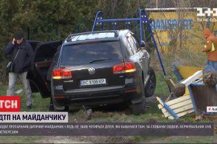 У Львові п'яний водій протаранив дитячий майданчик