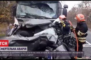 Виновнику смертельного ДТП в Черкасской области грозит 10 лет тюрьмы