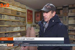 Киянин Олександр Таращук має незвичне захоплення: чоловік збирає цеглу, що має клеймо