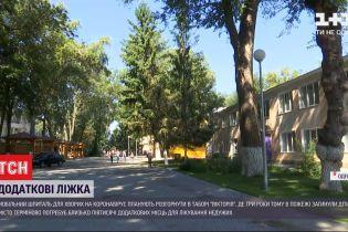 Одеська міська влада планує розгорнути додаткові ліжка для хворих на COVID-19 у дитячому таборі