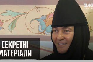Елітний автопарк монахині Феофанії: як вона перетворила церкву у бізнес — Секретні матеріали