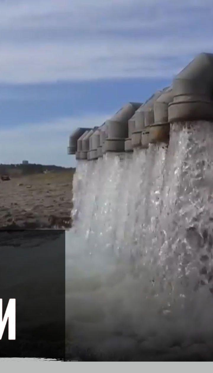 Крим без води: як часто кримчани отримують воду з крану — Секретні матеріали