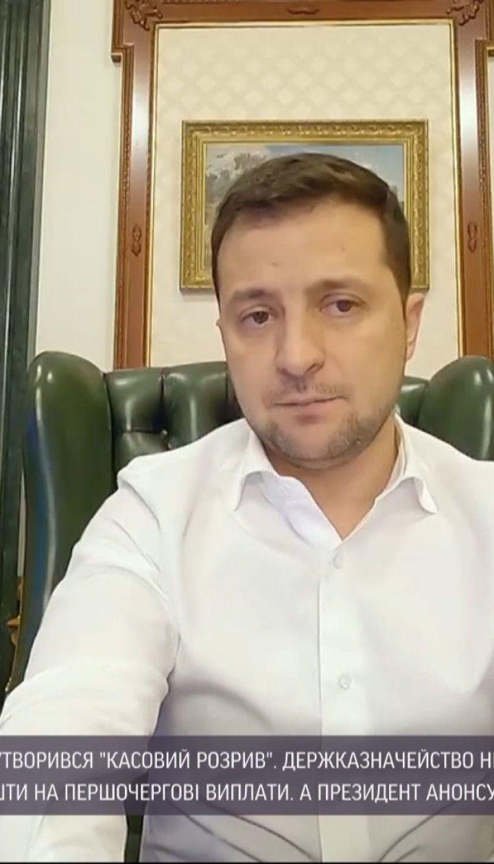 Бюджетна криза: уряд заборгував майже 9,5 мільярдів гривень поточних витрат