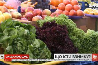 Зимовий раціон: чим замінити літні овочі та фрукти та чи варто купувати тепличну городину