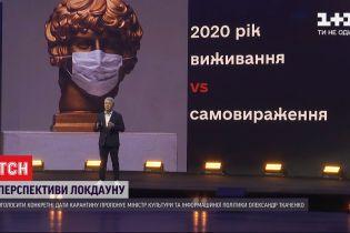 Перспективы локдауна: Ткаченко предлагает ввести ограничения на 2 недели новогодних праздников