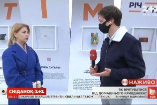 """16 історій про домашнє насильство: у Києві відкрилася виставка """"Річ у тім, що..."""""""