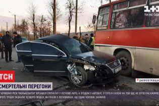 У Кривому Розі зіткнулись автобус та два легковики, загинув чоловік