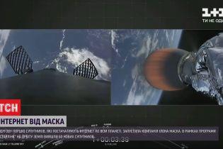 Компанія Ілона Маска вивела на орбіту ще 60 супутників