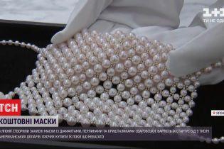 С жемчугом и бриллиантами: в Японии создали ценные защитные маски