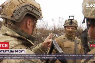 Стало известно имя военного, которого накануне вблизи Авдеевки ранил вражеский снайпер